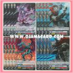 Nubatama Set / นูบาทามะ เซต (VGT-BT01-2)