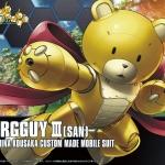 HGBF 1/144 Beargguy 3 (san)