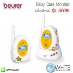 เบบี้มอนิเตอร์ เครื่องติดตามการนอนหลับของลูกน้อย Beurer Baby care Monitor รุ่น JBY86 รับประกัน 3 ปี