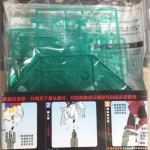 Action Base 1/100 [Clear Glister Green ]