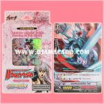 Trial Deck 4 : Maiden Princess of the Cherry Blossoms (VGT-TD04) ภาค 1 ชุดที่ 4 + PR/0016TH : ดราก้อนอาร์เมิร์ด ไนท์ (Dragon Armored Knight)