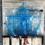 1/100 Action Base EFSF Ver. (Clear Blue)