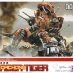 [BT] ZOIDS 1/72 Saber Tiger (006)