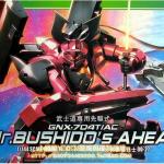 HG OO (27) 1/144 GNX-704T/AC Mr.Bushido's Ahead