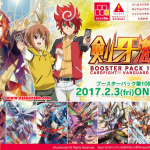G Booster Set 10 : Raging Clash of the Blade Fangs (VG-G-BT10) - Booster Box