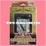 Starter Deck 2011 [YSD6-JP]