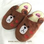 รองเท้าใส่ในบ้าน ลาย Brown หมีบราวน์ รุ่นใหม่ล่าสุด