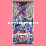 Collector Pack : Duelist of Radiance Version [CPF1-JP] - Booster Pack (JP Ver.)
