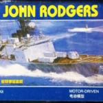 30 U.S.JOHN RODGERS