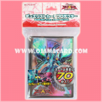 Yu-Gi-Oh! ZEXAL OCG Duelist Card Protector / Sleeve - Number 62 : Galaxy-Eyes Prime Photon Dragon / Numbers 62 : Galaxy-Eyes Prime Photon Dragon x70 + Card Separation x1