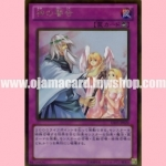 GS05-JP020 : Solemn Warning (Gold Rare)
