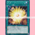 ST12-JP022 : Star Changer (Common)