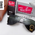 Ray Ban Aviator Flat Metal RB3513 153/71 58-15 3n