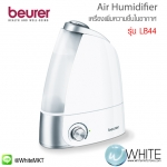 Beurer Air Humidifier Ultrasonic เครื่องเพิ่มความชื้นในอากาศ รุ่น LB44 - ใช้กับพื้นที่ขนาด 25 ตรม.