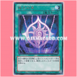 CBLZ-JP057 : Heraldry Reborn / Reborn Medallion (Rare)
