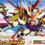 SD Perfect Strike Gundam [DIY]