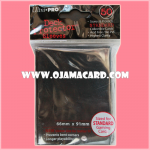 Ultra•Pro Standard Deck Protector / Sleeve - Black 50ct.