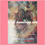 MS01/038TH : ครูเอล•ดราก้อน (Cruel Dragon) - แบบโฮโลแกรมฟอยล์ ฟูลอาร์ท ไร้กรอบ (Full Art)