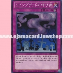 SD25-JP038 : Call of the Haunted (Common)