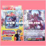 Booster Deck 9 : Clash of the Knights & Dragons (VGT-BT09-2) + PR/0093TH : คริมสันไลท์นิ่ง ดราก้อน (Crimson Lightning Dragon)