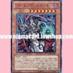 EXP4-JP021 : Archfiend Empress (Ultra Rare)