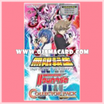 Collector Pack 15 : Infinite Rebirth (VGT-CP15) - Booster Pack