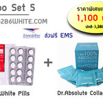 B2B6 White Pills + Dr.Absolute Collagen