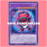 PP19-JP005 : Frightfur Dare-Devil / Death-Toy Daredevil (Secret Rare)