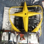 1/100 Action Base EFSF Ver. (Yellow)