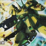 MG 1/100 (6626) The O [Daban]