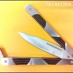 มีดซ้อมควง เชอร์ล็อคโฮล์มส์ Sherlock Holmes Balisong Trainer Knife TKBS-0902TR