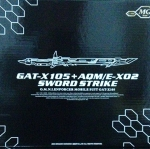 AQM/E-X02 Sword Strike Pack