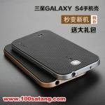 (392-001)เคสมือถือซัมซุงกาแล็คซี่ Case S4 เคสนิ่มขอบพลาสติกสไตล์ SGP Polka Dot