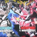 Pack คู่ HGUC 1/144 Unicorn Mode + Destroy Mode
