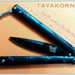 มีดซ้อมควงใบไผ่ทมิฬ2 Dark Bamboo Leaf 2 Balisong Trainer Knife