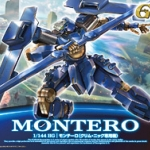 Montero (Klim Nick Custom) (HG)