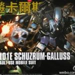 HGUC 1/144 (183) AMX-101E Schuzrum-Galluss [Daban]