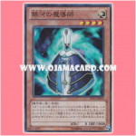 DP13-JP016 : Galaxy Wizard (Super Rare)