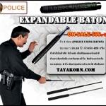 """ดิ่ว 3 ท่อน(ตะบองเหล็ก3ท่อน) POLICE USING Barton 19.50 """""""