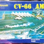 1/800 CV-66 AMERICA