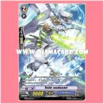MS02/053TH : ไทดัล•แอสซอลท์ (Tidal Assault) - แบบโฮโลแกรมฟอยล์ ฟูลอาร์ท ไร้กรอบ (Full Art)