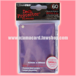 Ultra•Pro Small Deck Protector / Sleeve - Purple 60ct.