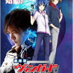 Cardfight!! Vanguard Movie : Neon Messiah