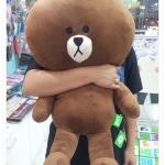 ตุ๊กตาไลน์ Line ลาย หมีบราวน์ Brown ขนาดใหญ่ 70 cm