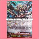 G-TD01/001TH : มังกรกาล-อวกาศ, มิสเตอรี่แฟลร์•ดราก้อน (Interdimensional Dragon, Mystery-flare Dragon) - แบบโฮโลแกรมฟอยล์