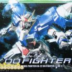 HG OO (22) 1/144 GN-0000 00 Gundam