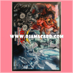 "Yu-Gi-Oh! ARC-V OCG Duelist Card Protector / Sleeve - Winter Promotion Vol.1 Limited Edition Sleeves ""Dragon Ruler"" x15"