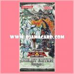 Duelist Edition Volume 1 [DE01-JP] - Booster Pack