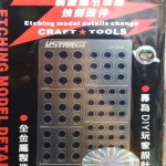 Etching Model Details Change 0046 [U-Star]