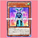 MVP1-JP016 : Kiwi Magician Girl (Kaiba Corporation Ultra Rare)